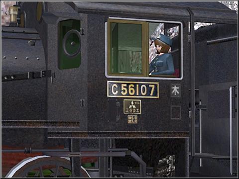 C56107-2.jpg