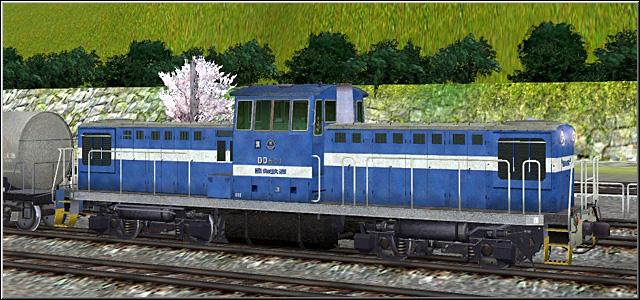 DD55.jpg