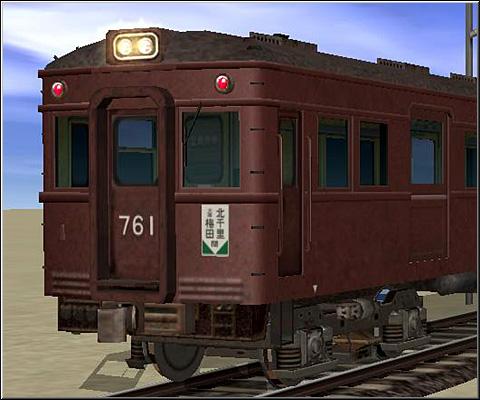 H760-3.jpg
