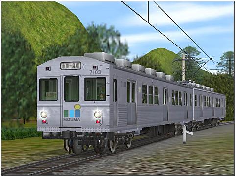 MZ7103.jpg