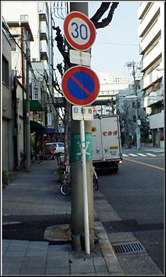 hyosiki4.jpg