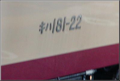 k181-001.jpg