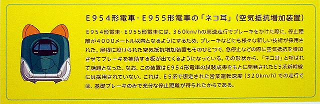 D5151-1.jpg