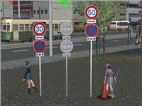 roadsign1.jpg