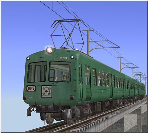 tkk5000-1.jpg