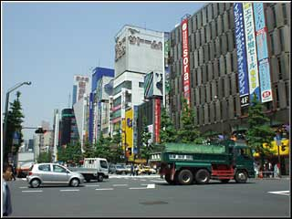 AkibaR03.jpg