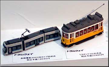 FES2_LRT