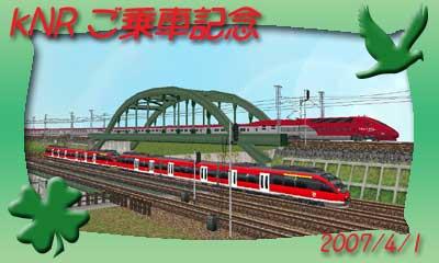 Gakubuti02.jpg