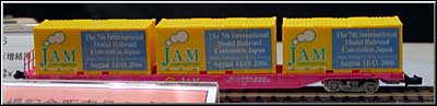 JAM2_contena.jpg