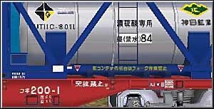 K200V2