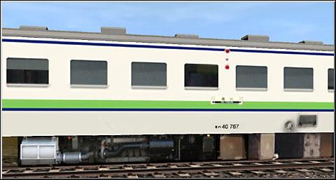 K40_HK07.jpg