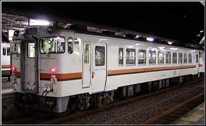 K40_Tokai