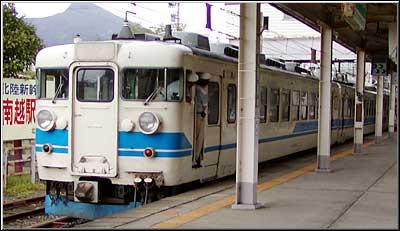 RF475