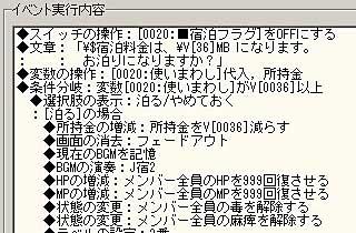 RPG2k_00.jpg