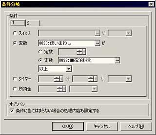 RPG2k_01.jpg