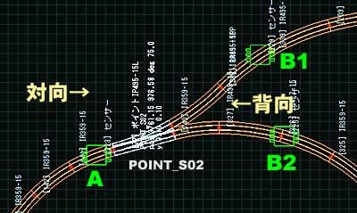 T644_point2.jpg