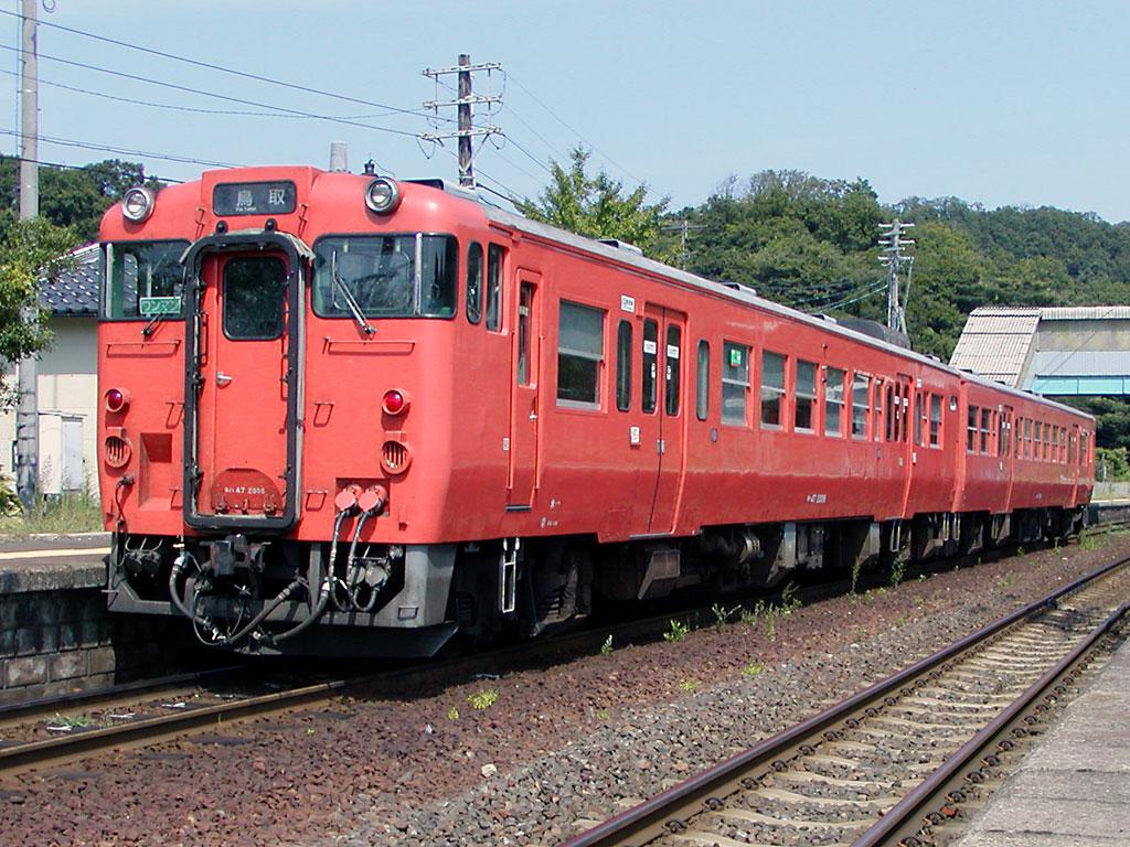 TT_DC47S0.jpg