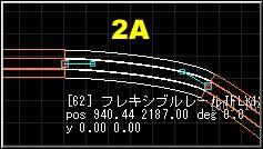 flex3.jpg
