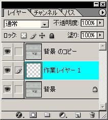 reskin5.jpg