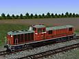JNR DE50 (4)