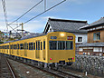 101Densha Tsurumi line