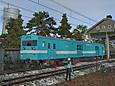 kumoyuni147 Iida color