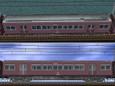 Hankyu2830M'
