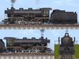 JNR 9600s - 39682