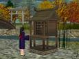Hokora shrine(1)