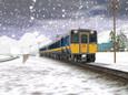 Snowy Inaba