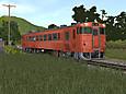 JNR kiha40 2000