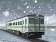 Kiha22 Hokkaido