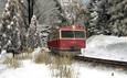 lap*ta - calm winter(2)