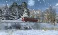 lap*ta - calm winter(5)