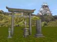 Japanese Legacy