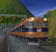 Kintetsu12600 Sunnycar(2)