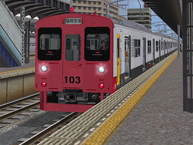 103Densha Kyushu(4)