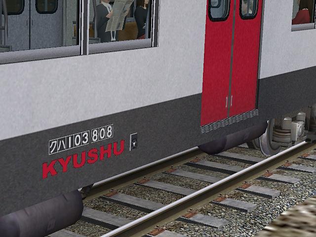 103Densha Kyushu(6)
