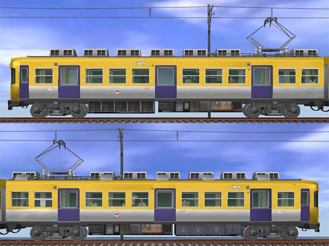 ICHIBATA class2100