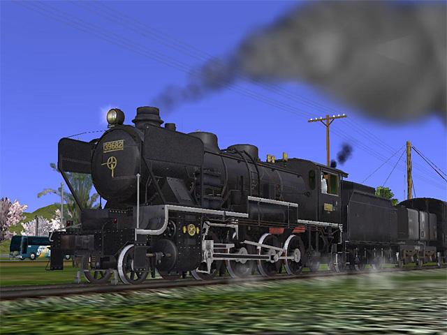 JNR 39682 (1)