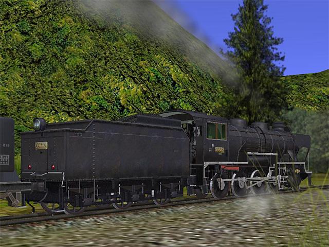 JNR 39682 (3)