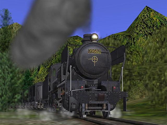 JNR 39682 (4)