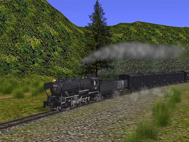 JNR 39682 (5)
