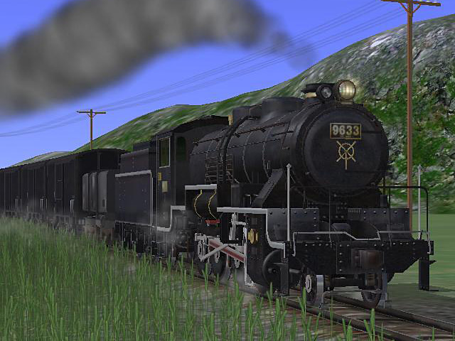 JNR 9633 (2)
