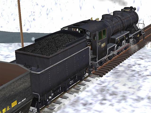 JNR 9633 (3)