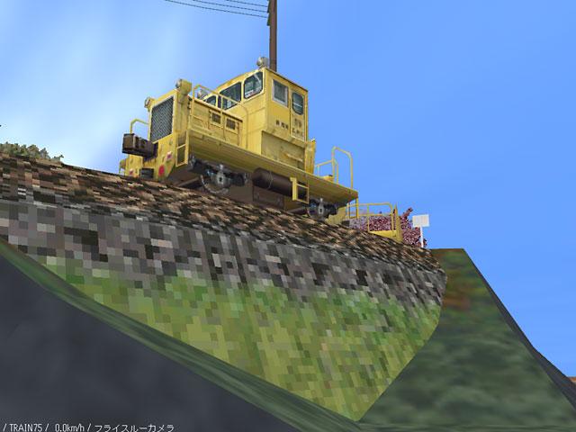A4:ダイナミックな景観を誇る大築堤