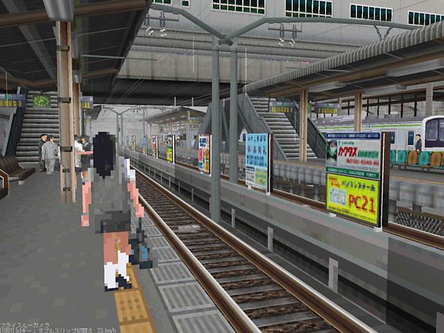 駅2階ホーム(1)