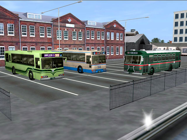 bus trio