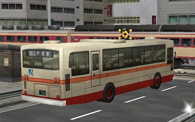 BUS Ver.2 Kanachu