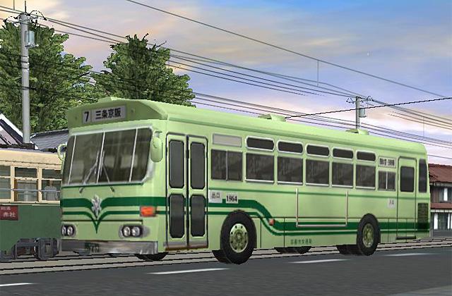 BUS Ver.2 Kyoto legacy